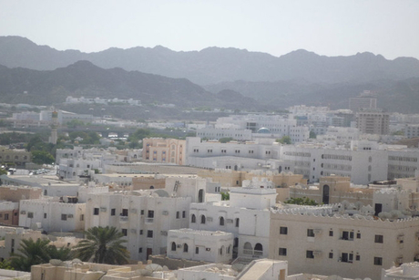Oman real estate activities hit $8.8bn in Oct 2015