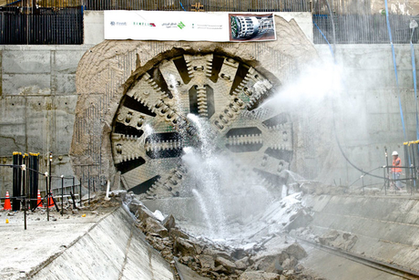 FAST Consortium announces Riyadh Metro milestone