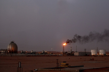Saudi Aramco awards Fadhili gas plant contract