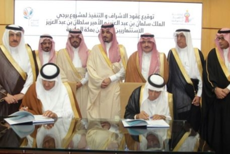 Saudi inks deals for $38m twin towers in Makkah