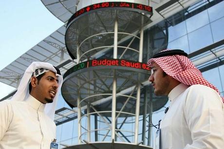 Bahrain's GFH 'considering' listing on Tadawul