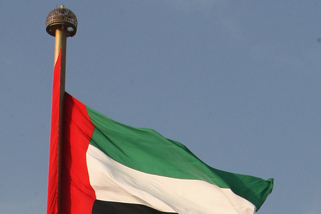 Human Rights Watch commends UAE's 2016 labour law