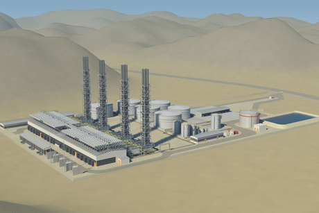 Kuwait shortlists seven firms for Zour IWPP plant