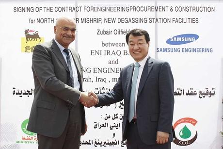 Samsung confirms $840mn Iraq plant deal