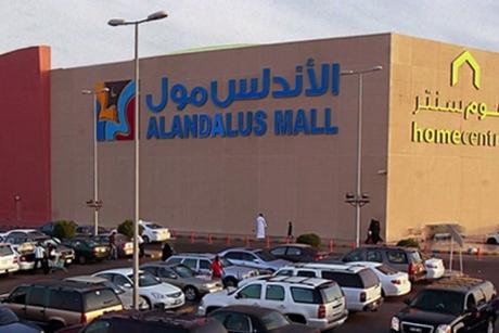 Al Andalus to float IPO on Saudi bourse Tadawul