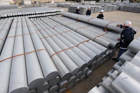 Aluminium Bahrain reports $79m Q2 2015 net income
