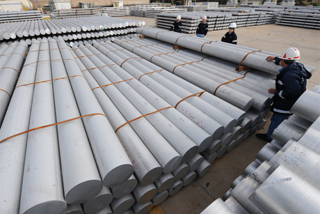 Finnish firm designs potential Abu Dhabi smelter