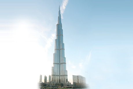 Emaar to hold 16th Annual General Meeting today