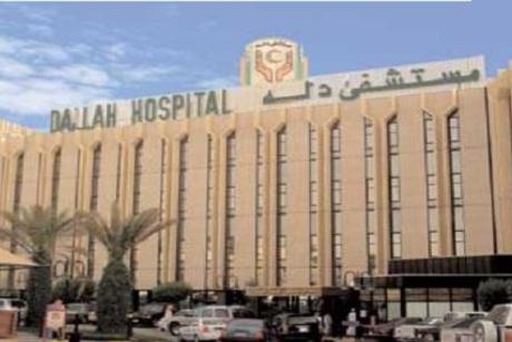 Saudi's Dallah Hospital over budget by $100m