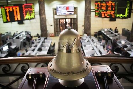 Emaar Misr starts trading on Egyptian Exchange