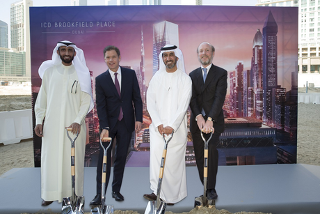 Construction starts at $1bn ICD Brookfield Place