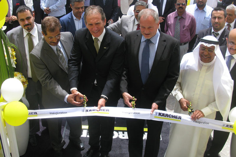Karcher opens service centre in Bahrain