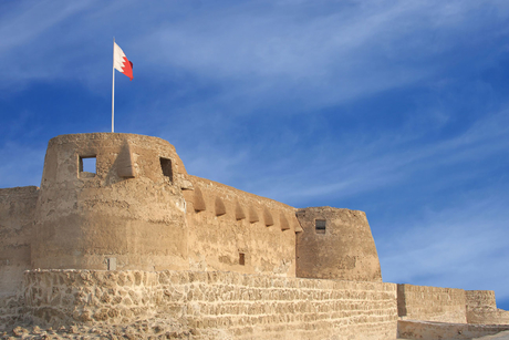 Bahrain's Muharraq to get $145.1mn tourism project