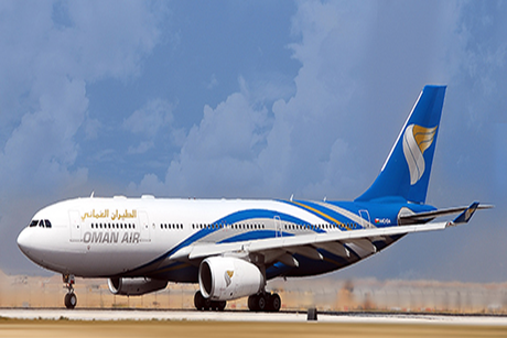 Tender by Oman ministry for Musandam's new airport