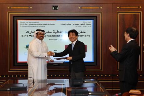 Qatari JV to manufacture LED lighting agreed