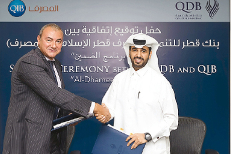 New SME financing deal signed by QDB and QIB