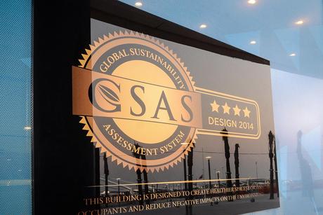 Lusail Multipurpose Hall gets 4-star GSAS rating