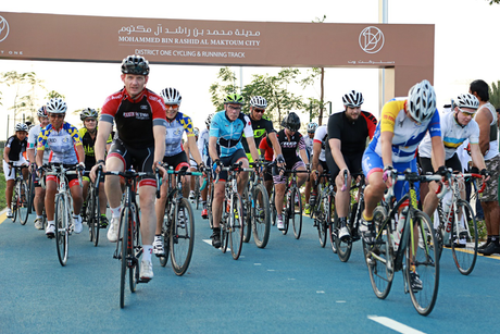 Meydan Sobha's MBR City unveils cycling track