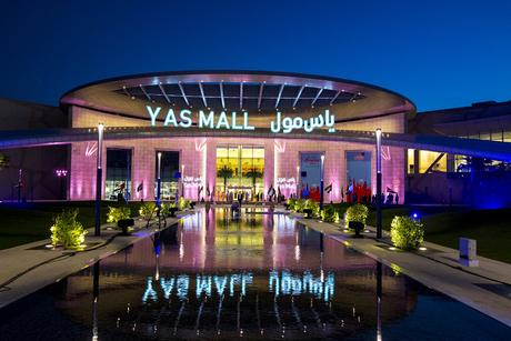 Abu Dhabi: Yas Mall to offer mall-wide public wifi