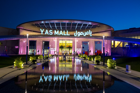 Abu Dhabi: Yas Mall to offer mall-wide public wifi