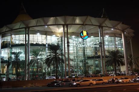 Qatar plans $5.49bn malls over three years