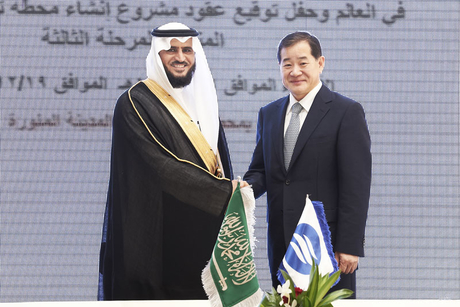 Samsung signs $3bn Saudi desal deal