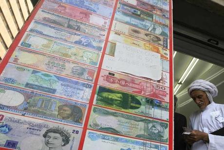 Qatar's Barwa Bank to co-lead $750m Dubai sukuk