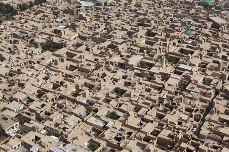 Saudi fund approves $1.6bn loans for 14,000 houses