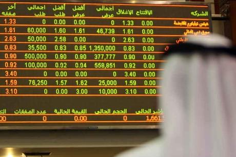 Al Khodari wins $6.6m Jizan deal