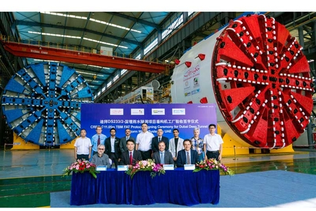 UAE's largest TBMs coming from China to Dubai in October