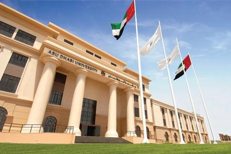 Abu Dhabi University spends $5m to refurbish campus infra