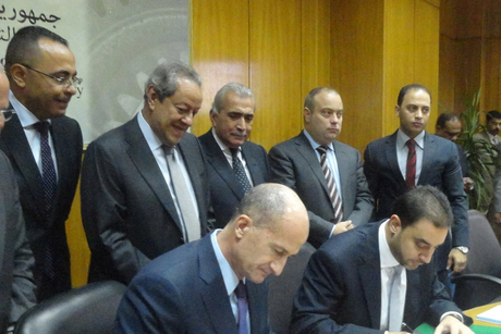 $500m agreement signed for Egyptian plant