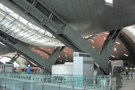 Qatar's Hamad Airport awarded '5-star' by Skytrax