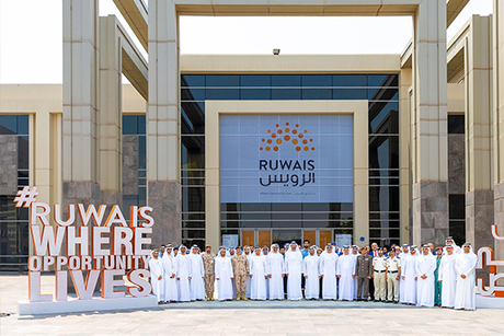 Local contractors to benefit from ADNOC's Ruwais City expansion
