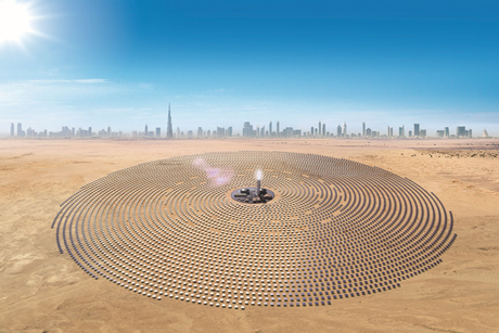 Progress of Dubai's MBR Solar Park 700MW Phase 4 inspected