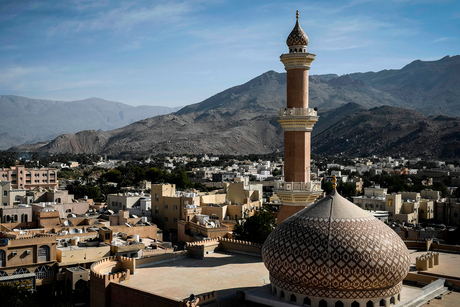 2018 Construction week Top 50 GCC Developers Oman
