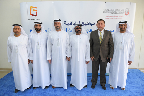 Ghantoot wins construction contract for Abu Dhabi's Bazar Al Mafraq