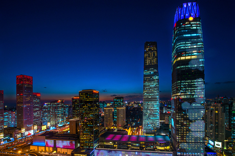 Video: The new façade of China capital Beijing's second-tallest tower