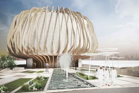 Oman unveils nature-inspired design for Expo 2020 Dubai pavilion