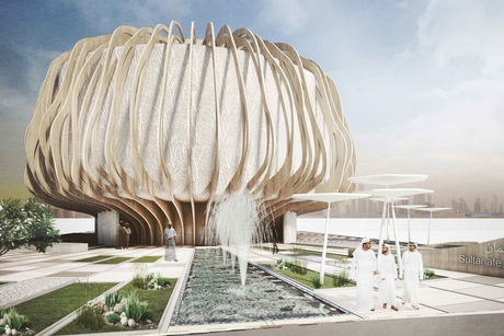 Oman unveils nature-inspired design for Expo 2020 Dubai pavilion