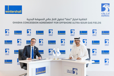 Germany's Wintershall takes 10% stake in Abu Dhabi's Ghasha gas project