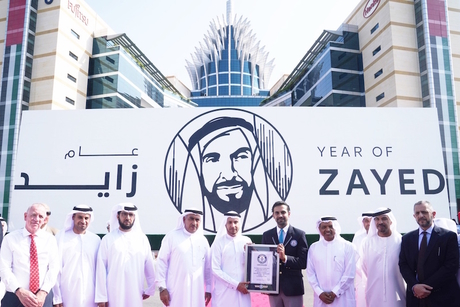 Dubai Silicon Oasis Authority bags Guinness World Records title