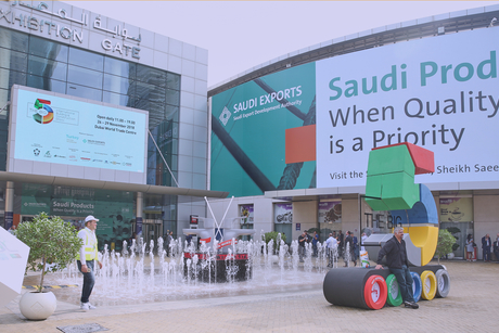 The Big 5 2018: Saint-Gobain outlines eyes Saudi growth in H1 2019