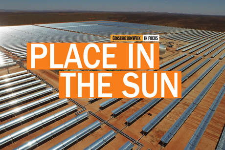 Video: Construction Week In Focus | Dubai's MBR Solar Park in 2018