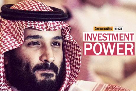 Video: Construction Week In Focus | Saudi Arabia's PIF in 2018