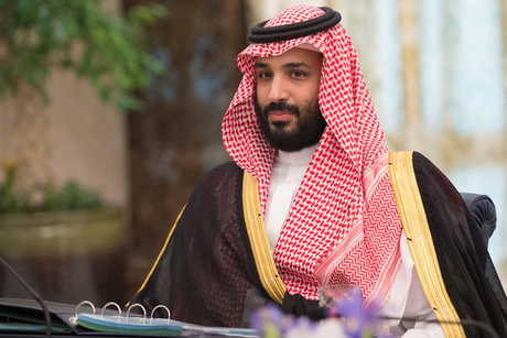 Saudi Crown Prince commends $76.5bn non-oil revenue in 2018