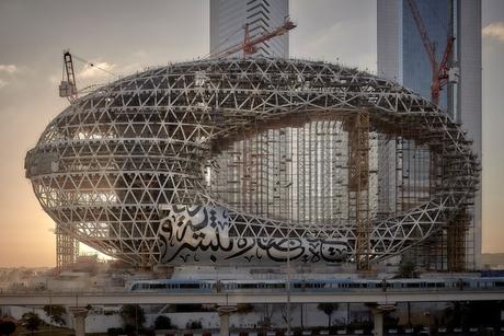 Anti-collision crane tech for Dubai's Museum of the Future revealed