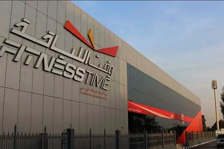 Leejam's $5m Fitness Time centre opens in Saudi Arabia's Abha
