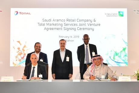 Aramco, Total sign $1bn deal to build petrol stations in Saudi Arabia