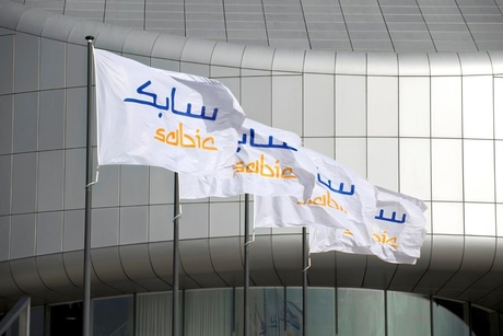 America's Fluor wins Dutch EPC contract from Saudi Arabia's Sabic
